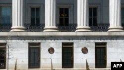 Amerika Maliye Bakanlığı