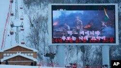 지난 2014년 2월 북한의 마식령 스키장. (자료사진)