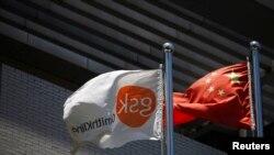 英国医药公司葛兰素史克在中国上海办公楼前标识。
