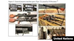 유엔 안보리 소말리아·에리트레아 제재 위원회 산하 '감시 그룹'의 보고서에 공개된 북한 '73식 기관총'.