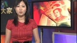 中国进入世界主要资本输出国行列