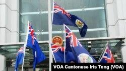 中國港澳辦前副主任陳佐洱質疑香港教育缺乏中國公民意識,導致主權移交後仍有示威者揮舞港英旗幟
