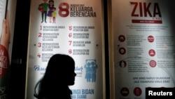 印尼雅加达卫生部的一个海报上解释了有关寨卡病毒的情况(资料图片 2016年9月2日)