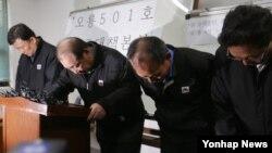 3일 오룡호 침몰사고 대책본부가 차려진 부산에서 주진우 회장(왼쪽 두번째), 김정수 사장(왼쪽), 임채옥 이사(오른쪽서 두번째)등 임원진이 사고 책임을 통감하며 고개를 숙이고 있다.