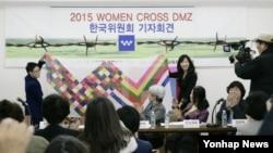 23일 오전 서울 정동 프란치스코교육회관에서 여성평화운동단체 '위민크로스DMZ'의 기자회견이 열리고 있다.