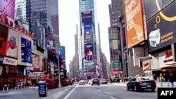 Quảng trường Times ở New York