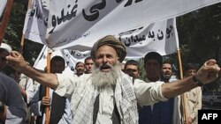 Prizor sa današnjih antipakistanskih demonstracija u Kabulu