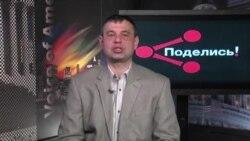 Украина и Россия: между настоящим и будущим
