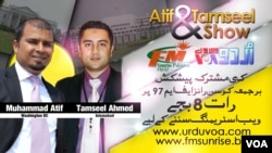 The new Urdu co-production, Atif and Tamseel Show