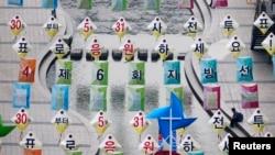 Plakat-plakat kampanye yang mendorong orang untuk memberikan suara dalam pemilu di Cheonggye, Seoul (2/6).