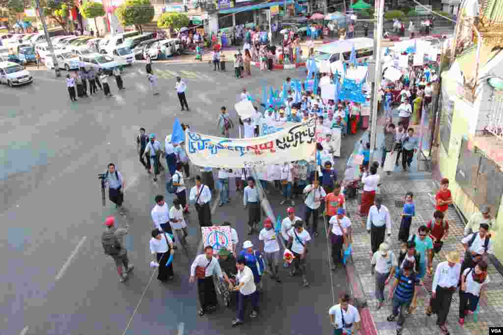 Peoples' Peace March