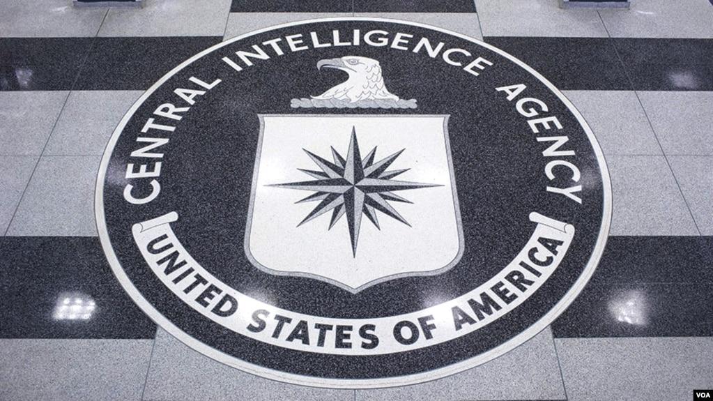 美國中央情報局總部大廳地板上的中央情報局標徽(中情局網站圖片)