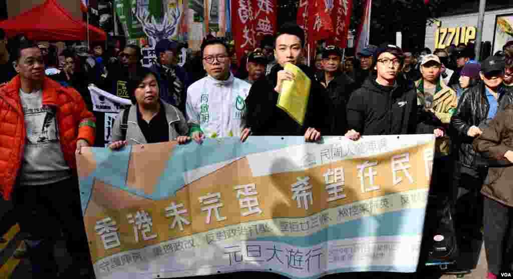 香港民間人權陣線發起2019元旦遊行。(美國之音湯惠芸)