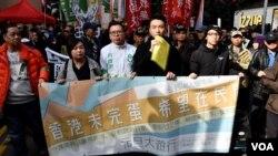 香港數千人元旦遊行 獨派人士入公民廣場釀衝突