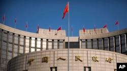 中國人民銀行。