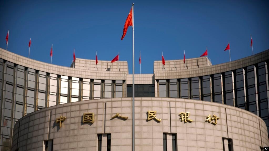 中国央行下调小银行准备金率,释放4000亿流动性