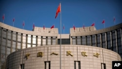 资料照:中国央行--中国人民银行