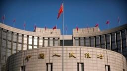 中國人民銀行