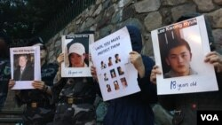 지난 4월 북한자유주간 워싱턴에서 열린 중국 탈북자 강제북송 규탄 시위 (자료사진)
