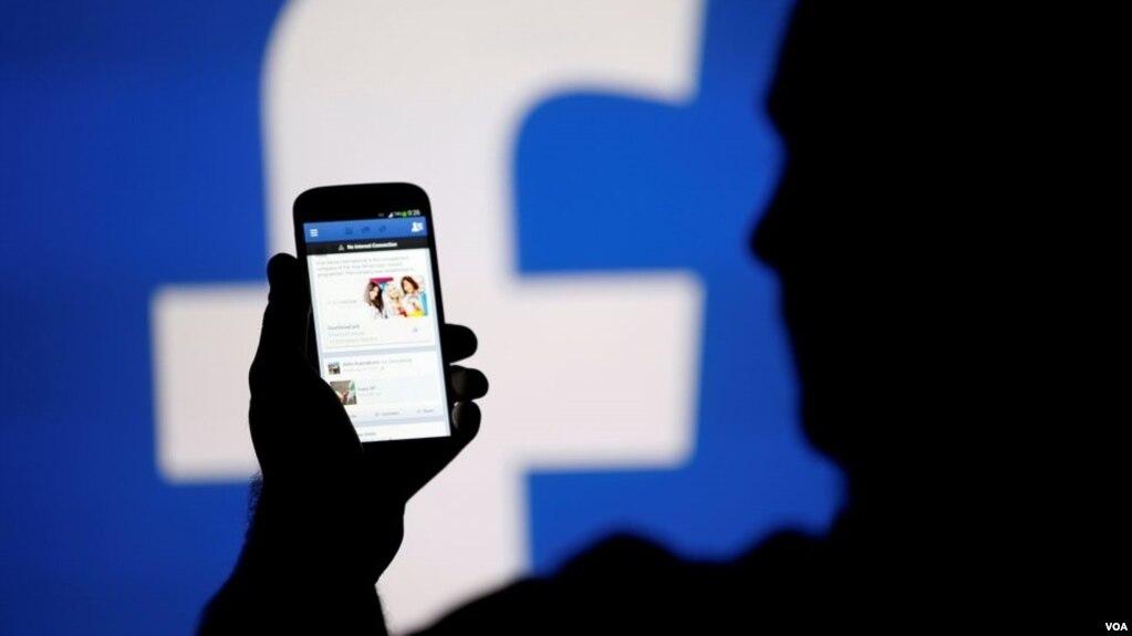 Facebook, Twitter dhe dezinformimi në internet