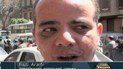Православні Єгипту оплакують папу Шенуду