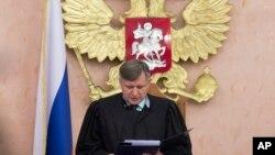 Верховный суд, Москва, 20 апреля 2017
