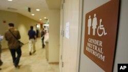 Des toilettes neutres à l'Université de Vermont, New Hampshire, Etats-Unis