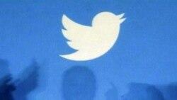 Связываться с акциями Twitter
