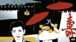 ประชากรในญี่ปุ่นมีอายุสูงขึ้นโดยเฉลี่ย และนักโทษในเรือนจำสะท้อนแนวโน้มอย่างเดียวกันเพราะสภาพเศรษฐกิจและขาดญาติพี่น้องช่วยเหลือ