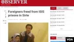 지난해 리비아에서 극단주의 이슬람 무장단체 ISIL(ISIS)에 납치된 북한인 의사 부부가 1년 만에 풀려났다고, 리비아 신문 '옵서버'가 리비아 당국자를 인용해 보도했다. 옵서버 홈페이지 캡처.