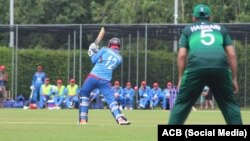 Afghanistan vs Pakistan disability team