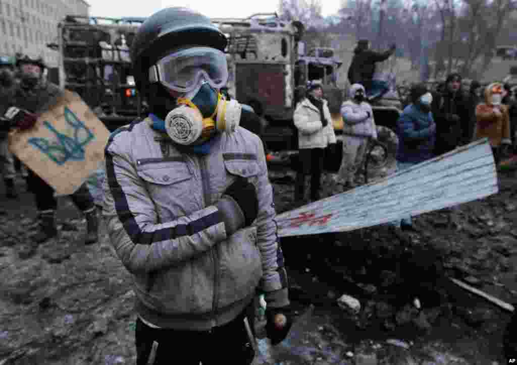 Киев. Противостояние
