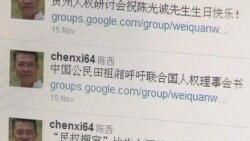 2011-12-26 粵語新聞: 中國以顛覆罪判處持不同政見者10年徒刑