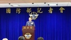 台湾国防部正式向美国提出新式战机采购需求