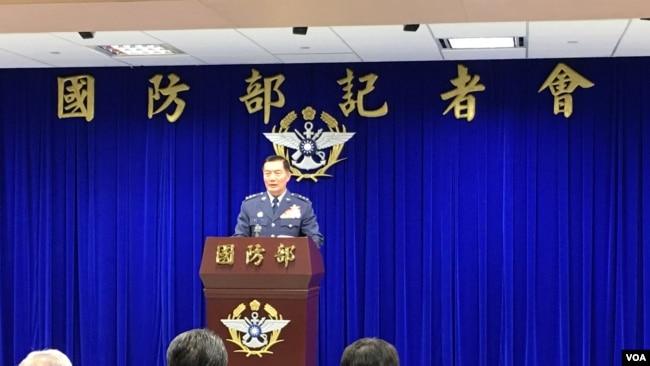 台湾国防部2010年3月7日召开新闻发布会,表示已正式向美方提出新式战机的采购需求。(美国之音海伦)