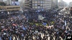 """黎巴嫩群众1月25日举行""""愤怒日""""示威的情景"""
