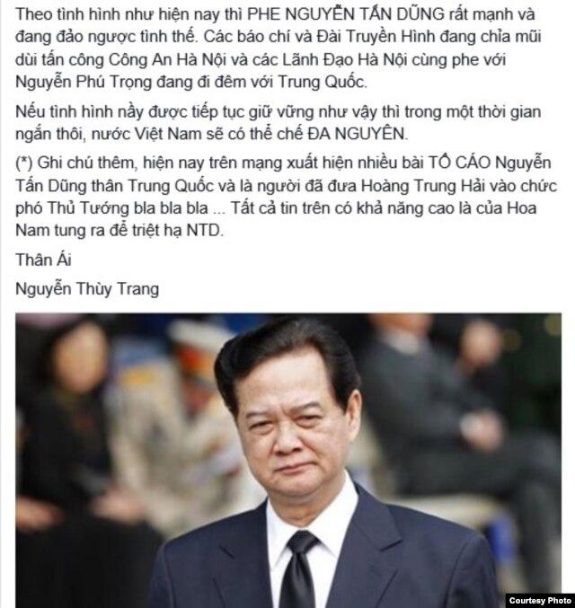 Facebook Nguyễn Thuỳ Trang vu cho tôi là người của Cục Tình báo Hoa Nam, Trung Quốc. Tôi không chỉ đơn độc chống lại cả bộ máy, mà còn phải đương đầu với sự thờ ơ của những người lẽ ra phải lên tiếng về một vụ việc liên quan đến vận mệnh dân tộc như vụ tố cáo của mình.