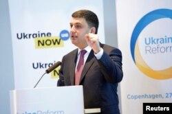 FILE - Ukraine's Prime Minister Volodymyr Groysman speaks during the international Ukraine Reform Conference in Copenhagen, Denmark, June 27, 2018.