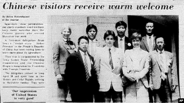 The Muscatine Journal ran a photo of Xi Jinping's visit to the Iowa farm town as an agriculture official in 1985.