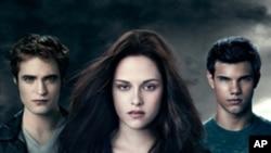فیلمی The Twilight Saga Eclipse