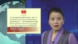 Kunleng News Jun 7, 2013