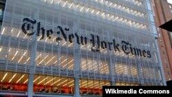 Zgrada New York Timesa