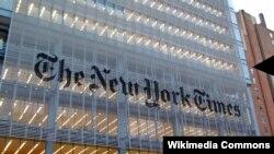 """Zgrada """"Njujork tajmsa"""""""