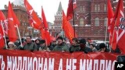 12月18日在莫斯科红场附近的共产党抗议集会