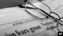ویژه برنامه آزادی مطبوعات و رسانه ها