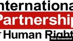 Beynəlxalq təşkilat