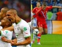 Algérie - Russie .