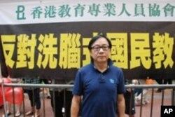 香港教育專業人員協會成員韓連山