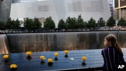 Spomenik žrtvama terorističkog napada 11. septembra