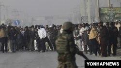 아프가니스탄 카불 외곽의 총격 현장(자료사진)